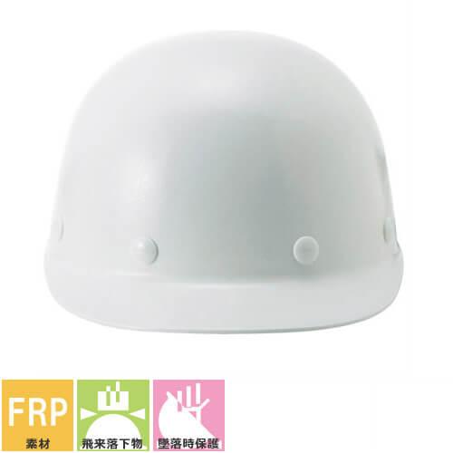 工事ヘルメット 進和化学工業 FS-6型S-5N-P式 野球帽ヘルメット