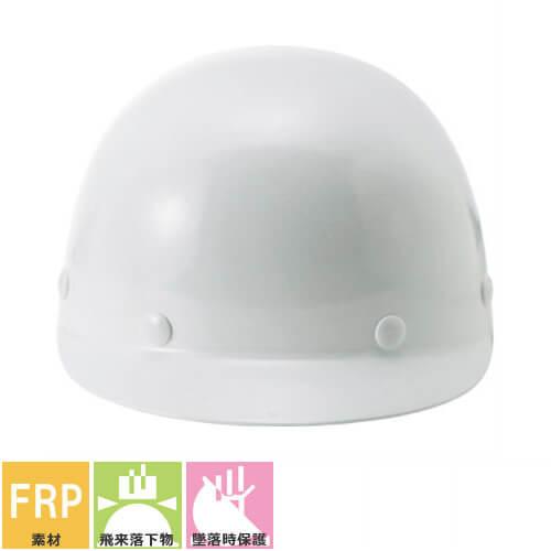 工事ヘルメット 進和化学工業 SD型S-5-P式 野球帽ヘルメット