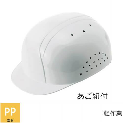 軽作業帽 通気口付き(通気孔) 進和化学工業 クリーンキャップIIR 耳紐・あご紐付 通気口付き(通気孔)