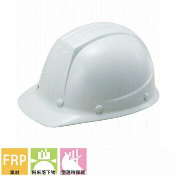 工事ヘルメット 谷沢製作所 タニザワ ST#101-EPZ アメリカンヘルメット 前方つば付き