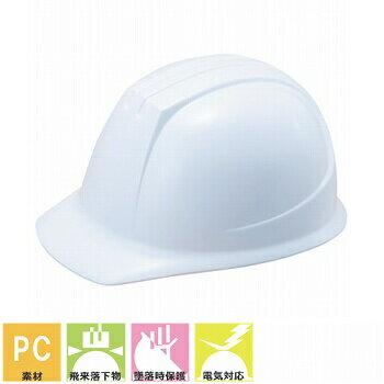 工事ヘルメット 谷沢製作所 タニザワ ST#141L-AZ 特大サイズ アメリカンヘルメット 前方つば付き