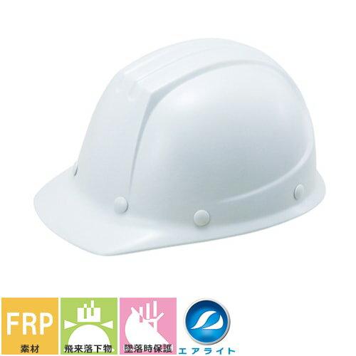 工事ヘルメット 谷沢製作所 タニザワ ST#101-JPZ アメリカンヘルメット 前方つば付き