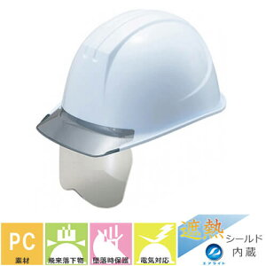 熱中症対策ヘルメット 谷沢製作所 タニザワ ST#161VJ-SH(EPA-S) 女性用ヘルメット さくらシリーズ エアライト 遮熱 暑さ対策 工事用 土木 建築 防災