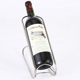ワインボトルホルダー ファンヴィーノ ワインボトルスタンド 5046