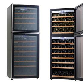 ファンビーノ funVino ファンヴィーノWドア(SW-126) 6045【ワインセラー】 ワインセラー ワインセラー 売れ筋 業務用 ワインボトル 収納 保存 保管 インテリア