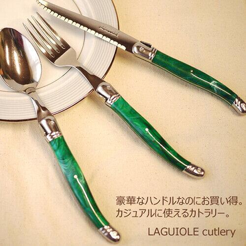 【あす楽 即納】 ラギオール カトラリー 3点セット(ナイフ+フォーク+スプーン) カトラリーセット ABS樹脂