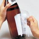 【あす楽 即納】 日本酒用ラベルコレクター 8枚入×3セット(総数:24枚)品番:2406