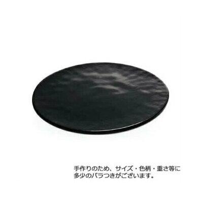 石塚硝子/アデリア