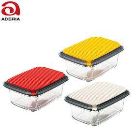 チーズグレーター アデリア my grater M-6258、M-6259、M-6260 チーズグッズ