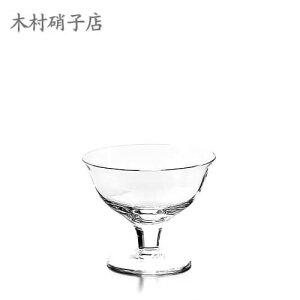 木村硝子店 233 フラッペ×6脚セット デザートカップ 233 kimuraglass 食器・テーブルウェア