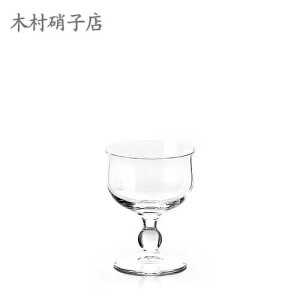 木村硝子 510 コーヒーゼリー×6脚セット デザートカップ kimuraglass 食器・テーブルウェア