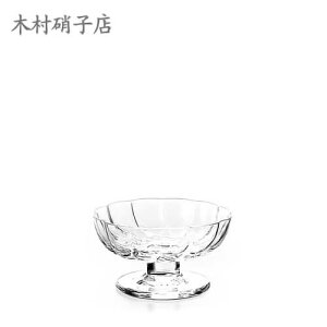 木村硝子店 ツイスト No.1 サンデー×6脚セット デザートカップ kimuraglass 食器・テーブルウェア