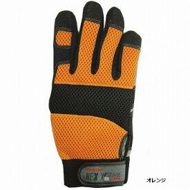 【人工皮革手袋】ネクステージ・バイパー 人工皮革手袋[5双入] 品番:K-43 (M・Lサイズ) おたふく手袋 (作業用手袋) 甲メリヤス 通気性 ムレ軽減 人工皮革 マイクロファイバー 通気性 フィット性革独特のにおいがない 細か