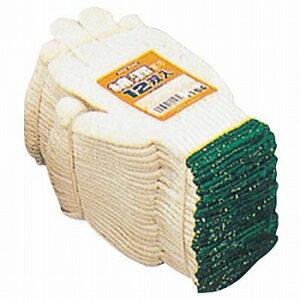 【混紡軍手】綿混軍手12双入×10セット[総数120双] 品番:SP-154 おたふく手袋 (作業用手袋) 7ゲージ(厚手) 混紡軍手 柔らかい 吸湿性 乾きやすい しわになりにくい お手ごろ価格