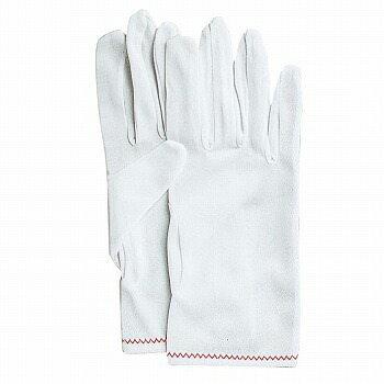 【スムス手袋】ミクローブ5004 ナイロン手袋 10双入 品番:5004 (S・M・L・LLサイズ) おたふく手袋 (作業用手袋) 縫製手袋 吸汗性 ムレにくい 肌に優しい 品質管理 ドライバー 警備 精密 梱包 運転 インナー手袋