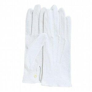 【スムス手袋】カーフレンドセームNo.3000(ホック付) スベリ止付綿手袋[12双入] 品番:3000 おたふく手袋 (作業用手袋) 縫製手袋 滑り止め 綿マチ付き 綿100% 吸汗性 ムレにくい 肌に優しい 品質