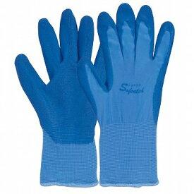 【背抜き手袋】スーパーソフキャッチ(口紙タイプ) 背抜き手袋 1双入×10セット [総数10双] 品番:356 (S・M・L・LLサイズ) おたふく手袋 (作業用手袋) ゴム張り 薄手 13ゲージ グリップ力 やわらかい フィットしやすい 低温