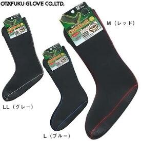インナーソックス おたふく手袋 インナーソックス ロング 厚地タイプ HA-418 靴下