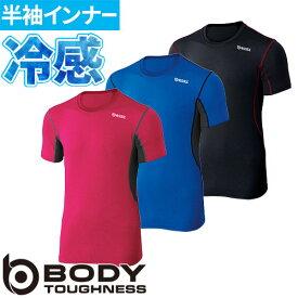 インナー 半袖 おたふく手袋 BTデュアルメッシュ ショートスリーブクルーネックシャツ JW-601 夏用 涼しい クール 空調服におすすめ 夏用インナー 空調服用 熱中症対策 スポーツ アウトドア トレーニングにも