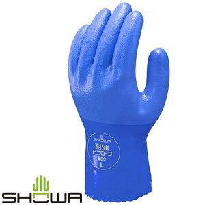 【ゴム手袋】耐油ビニローブ [10双入] 品番:No.650 (M・L・LL・3Lサイズ) ショーワグローブ (作業用手袋) ビニール手袋 耐油ビニローブ 10双 耐油 滑り止め 裏布付き 耐摩耗性 耐侯性 塩ビ手