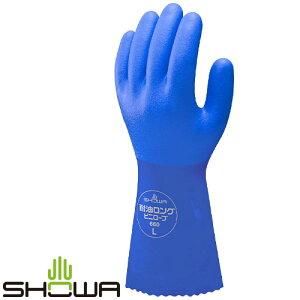 【ゴム手袋】耐油ロング ビニローブ [10双入] 品番:No.660 (M・L・LLサイズ) ショーワグローブ (作業用手袋) ビニール手袋 ロング 耐油 滑り止め 裏布付き 耐摩耗性 耐侯性 においが少ない