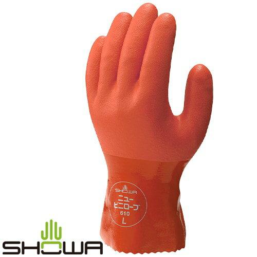 【ゴム手袋】ニュービニローブ [10双入] 品番:No.610 (S・M・L・LLサイズ) ショーワグローブ (作業用手袋) ビニール手袋 裏布付き 滑り止め 柔らか 耐油性 耐摩耗性 耐侯性 においが少ない 塩化ビニール手袋 農業 水産・漁業 清掃・サービス業
