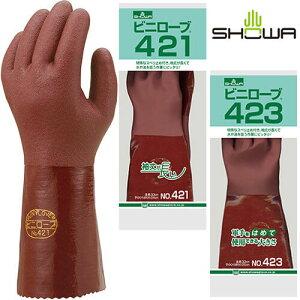 【ゴム手袋】ビニローブ [10双入] 品番:421 Mサイズ 423 Lサイズ ショーワグローブ (作業用手袋) ビニール手袋 ロング 裏布付き 滑り止め 耐油性 耐摩耗性 耐侯性 においが少ない 農業 水産・漁