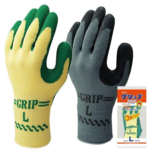 【ショーワ 背抜き】グリップ(ソフトタイプ)3P 3双入×5セット[総数15双] 品番:No.313 (S・M・L・LLサイズ) ショーワグローブ (作業用手袋) ショーワ 背抜き スベリ止め手袋 ショーワグローブ 天然ゴム手袋 グリップ SHOWA