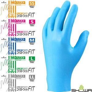 SHOWA ショーワグローブ ニトリスト・フィット 100枚入 881 使い捨て手袋(使い切り手袋)