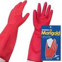 【ゴム手袋】マリーゴールド(ライトウェイト) 天然ゴム手袋 10双入(S・M・Lサイズ) オカモト (作業用手袋) ビニール手袋 やわらかい しなやか フィット 耐熱性 引き裂きに強い エコ素材 洗濯
