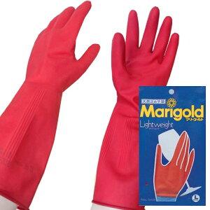 【ゴム手袋】マリーゴールド(ライトウェイト) 天然ゴム手袋 10双入(S・M・Lサイズ) オカモト (作業用手袋) ビニール手袋 やわらかい しなやか フィット 耐熱性 引き裂きに強い エコ素材