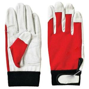 【革手袋】ピッグローブ 赤 手の平補強 [10双入り] 品番:2043 (M・L・LLサイズ) アトム ATOM 作業手袋 皮手袋 豚革 ムレない通気性 アテつき