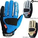 合成皮革手袋 アトム ATOM トップギア TG1-1、TG1-2、TG1-3 作業手袋