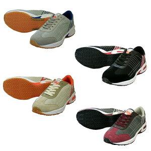 HyperV ハイパーV #003 日進ゴム 作業靴 スニーカー すべらない靴 ハイパーVソール ローカットシューズ 紐靴 メンズ レディース 大きいビッグ 通気性 耐油 底耐 滑性