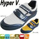 【あす楽】日進ゴム #1300 Hyper V 屋根プロII 作業靴 先芯なし マジックタイプ