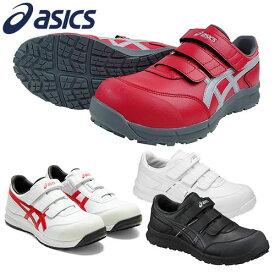 安全靴 asics アシックス ウィンジョブCP301 FCP301 マジック止め JSAA規格 プロテクティブスニーカー