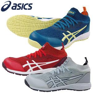 安全靴 asics アシックス WINJOB ウィンジョブ CP213 TS 1271A052 紐靴 JSAA規格 プロテクティブスニーカー 2021新作 新モデル