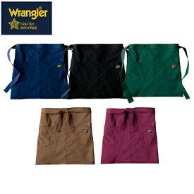 エプロン おしゃれ 無地 可愛い かわいい ラングラー Wrangler 前掛け エプロン ショートエプロン AZ-64282 2018年 新作 新商品 メンズ レディース