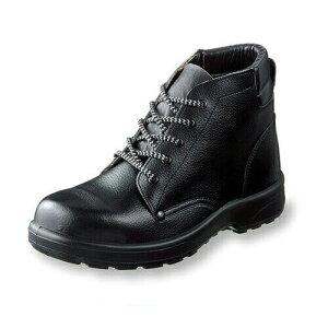 安全靴 ハイカット エンゼル Angel ウレタン2層中編靴 AG212 ポリウレタン2層底安全靴 小さいサイズ スモールサイズ メンズ 男性用 ベーシック(黒メイン革) 紐靴 ハイカットスニーカー