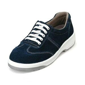 安全靴 スニーカータイプ エンゼル Angel ウレタン2層スニ−カ−(ヒモ) AN3051ベロア ポリウレタン2層底安全靴 大きいサイズ ビッグサイズ メンズ 男性用 シンプル(白 茶 紺の単色) 紐靴