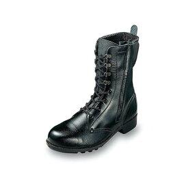 安全靴 ロング エンゼル Angel 長編チャック付 CH511 普通作業用安全靴 小さいサイズ スモールサイズ メンズ 男性用 ベーシック(黒メイン革) 紐靴
