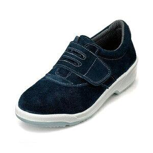 先芯入り作業靴 スニーカータイプ エンゼル Angel 女性ウレタン2層スニ−カ−(マジック) ANL3015ベロア 女性用安全靴 小さいサイズ スモールサイズ レディースデザイン レディス 女性用 婦人用