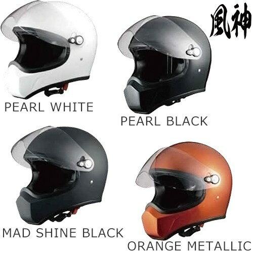 【送料無料】 シレックス Silex FUJIN 風神 【ZS730】 フルフェイスヘルメット バイクヘルメット