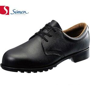 安全靴 シモン simon FD11 2110191 2177330 メンズサイズ 小さいサイズ 幅広 3E セーフティー セイフテイ セイフティシューズ 滑りにくい すべりにくい 安全 作業靴 短靴(革) ブラック (黒 ブラッ