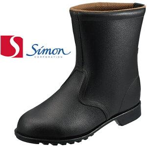 安全靴 ブーツ シモン simon FD44 2140311 2140310 メンズサイズ 小さいサイズ 幅広 3E セーフティー セイフテイ セイフティシューズ 滑りにくい すべりにくい 安全 作業靴 ロング ブラック (黒 ブラ