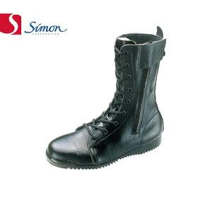 安全靴 ブーツ シモン simon 高所作業用 3033 都纏(ミヤコマトイ) 2183460 特定機能付 メンズサイズ 小さいサイズ 幅広 3E セーフティー セイフテイ セイフティシューズ 滑りにくい すべりにく
