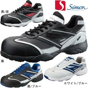 安全靴 シモン simon 軽技A+ KA211 メンズサイズ 大きいサイズ 小さいサイズ レディース 幅広 3E 衝撃吸収 安全 作業靴 スニーカータイプ ブラック レッド 青 (黒×赤 ブルー 黒 レッド ブ