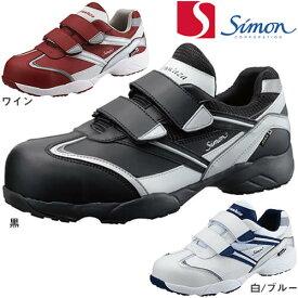 安全靴 シモン simon 軽技A+ KA218 黒 2312250 メンズサイズ 大きいサイズ 幅広 3E 衝撃吸収 安全 作業靴 スニーカータイプ ブラック (黒 ブラック )