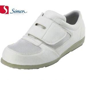 作業靴靴 シモン simon クリーンエース CA-6 1メッシュ靴 2311451 2311450 メンズサイズ 大きいサイズ 小さいサイズ レディースユニセックス 幅広 3E 滑りにくい すべりにくい 快適 軽い ライト 衝撃