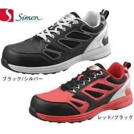 安全靴 シモン simon LS411 2312850 2312860 2312870 2312851 2312871 メンズサイズ 大きいサイズ 小さいサイズ レディースユニセックス 幅広 3E 快適 衝撃吸収 安全 作業靴 スニーカータイプ 黒 灰色 赤 青 銀色 (ブラック